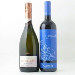 ワイン旅行