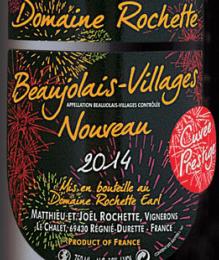 Rochette-219×300